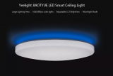 מנורת לד חכמה לתקרה מבית שיאומי דגם Yeelight JIAOYUE YLXD02YL 650 Smart LED Ceiling Light