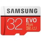 כרטיס זיכרון Samsung MicroSD 32GB במחיר לוהט!!!