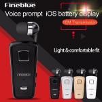 מעולה לשימוש ברכב! דיבורית איכותית FineBlue F980
