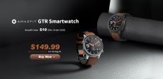 שעון ספורט חכם חדש של שיאומי AMAZFIT GTR במחיר השקה! עד 74 ימי עבודה בטעינה אחת!!!
