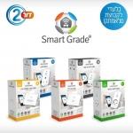 מוצרים לבית חכם מבית SmartGrade  עם הנחה מיוחדת לחברי הקבוצה!