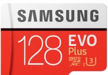 מבחר כרטיסי זיכרון Samsung EVO Plus במחירים שווים! החל מ-8.40$