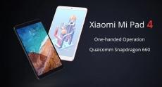 הטאבלט של שיאומי Xiaomi Mi Pad 4 גרסת 3GB/32GB (מסך 8 אינץ') במחיר בזק של 165.99$ כולל משלוח