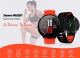 שעון הספורט החכם והמומלץ של Xiaomi AMAZFIT בגרסה הגלובאלית ב-98.06$ עם הקופון המצורף
