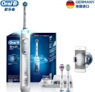 בום! מברשת שיניים חשמלית BRAUN Oral-B iBrush9000 רק ב-92$