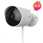 """פצצה של מחיר! מצלמת האבטחה YI 1080p WiFi Outdoor Security IP מתחת לרף המע""""מ ובמחיר של 67.99$ בלבד"""