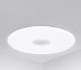 שוב מתחת למכס! מנורת התקרה הכי נמכרת Xiaomi Mijia PHILIPS רק ב-74.99$ עם הקופון: IL0108WAw