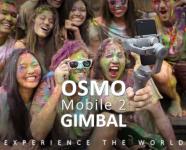 DJI OSMO 2 – נחשב לגימבל המוביל לדעת רבים, מחיר לגרסה השנייה – רק 129.99$