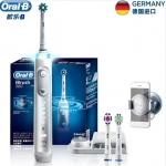 מברשת השיניים המתקדמת Oral-B iBrush9000 צבע לבן חזרה למחיר 87$ במכירת בזק