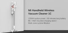 שואב אבק אלחוטי מבית שיאומי – Xiaomi Mijia 1C Handheld Cordless Vacuum Cleaner