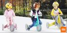סקירה – אופניים של שיאומי לילדים!   2 מצבי נסיעה והמון כייף