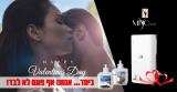 MiyoScent – חבילת יום האהבה בדיל בלעדי לחברי סלאמתק!