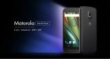 טלפון סלולרי של Motorola Moto E3 במחיר מתחת למכס!