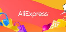 הסייל הגדול של ALIEXPRESS- היום השני!