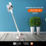 שואב אבק אלחוטי שיאומי Xiaomi Dreame V9P – קופון בלעדי ורכישה מהיבואן הרשמי בארץ!