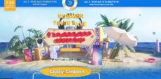סייל הקיץ הגדול של BANGGOOD- הסמארטפונים השווים!!