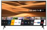 דיל בלעדי: קבוצת רכישה לטלויזיה 75 אינצ' של המותג LG ! מסך 4K UHD !