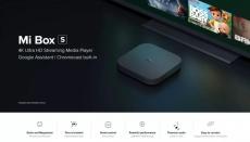 תנו כבוד לטלויזיה שלכם – הפכו אותה לחכמה באמת! הסטרימר החדש של שיאומי – Xiaomi Mi Box S