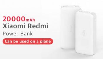 סוללה ניידת מבית שיאומי – Xiaomi Redmi 20000mah!