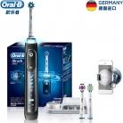 מברשת השיניים החשמלית בדגם הלבן בירידת מחיר –  BRAUN Oral-B iBrush9000