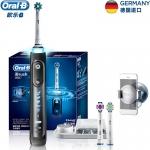 ירד למספר שעות – מברשת השיניים המתקדמת Oral-B iBrush9000 ב-81.50$ כולל משלוח