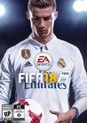 """המשחק FIFA 18 ! עותק דיגיטלי 218 ש""""ח בלבד!"""