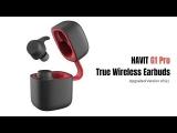 🎧הדגם Havit G1 Pro הוא דגם יוקרתי, המציע את כל מה שאפשר לבקש מאוזניות אלחוטיות ומעבר לכך🎧