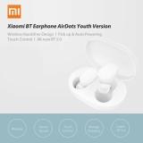 אוזניות אלחוטיות מבית שיאומי Xiaomi AirDots Earphone Youth