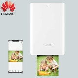 מדפסת אלחוטית ניידת Huawei – AR Printer Original Portable Photo Mini Pocket!