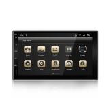 📣📣מערכת מולטימדיה לרכב דאבל דין 7 אינטש אנדרואיד של YUEHOO במחיר פשוט מדהים+ מתנה📣📣