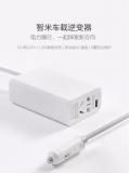 ממיר המתח לרכב מ12V לשקע רגיל 220V Xiaomi Mijia SMARTMI 100W Portable Car Power Inverter.🚙