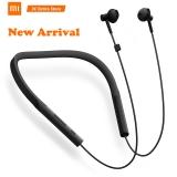 אוזניות ספורט אלחוטיות מבית שיאומי – Xiaomi Youth Version Neckband Wireless bluetooth Earphone