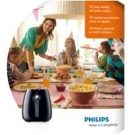"""מכשיר טיגון ללא שמן Philips HD9220 פיליפס באמזון אנגליה במחיר פגז רק 93 פאונד כולל משלוח עד הבית. יוצא לכם רק 440 ש""""ח במקום 780 בארץ. שווה!!!"""
