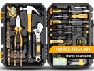 חובה בכל בית! כלי עבודה שכל אחד צריך..מגוון מזוודות של חברת DEKO