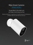 מצלמת האבטחה החדשה של שיאומי- ללא חיבור לחשמל!