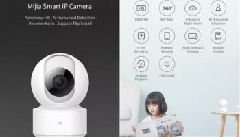 מצלמת אבטחה מבית שיאומי – Xiaomi Mijia IMILAB Xiaobai H.265