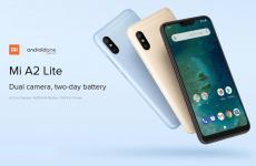 מחיר מעולה ל-Xiaomi Mi A2 Lite בגרסה גלובאלית 4GB/64GB עם מטען מקורי (יש חריץ הרחבת זיכרון) כולל ביטוח מסים!