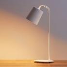 Xiaomi Yeelight Minimalist E27 Desk Lamp