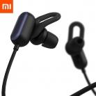 חזר הקופון! האוזניות של שיאומי Xiaomi Youth Wireless bluetooth Earphone במחיר מעולה ⭐️⭐️⭐️